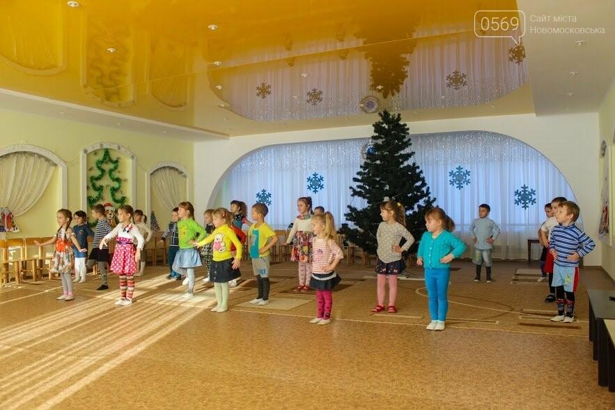 У Голубівці Новомосковського району капітально відремонтували дитсадок на 220 дітей , фото-6