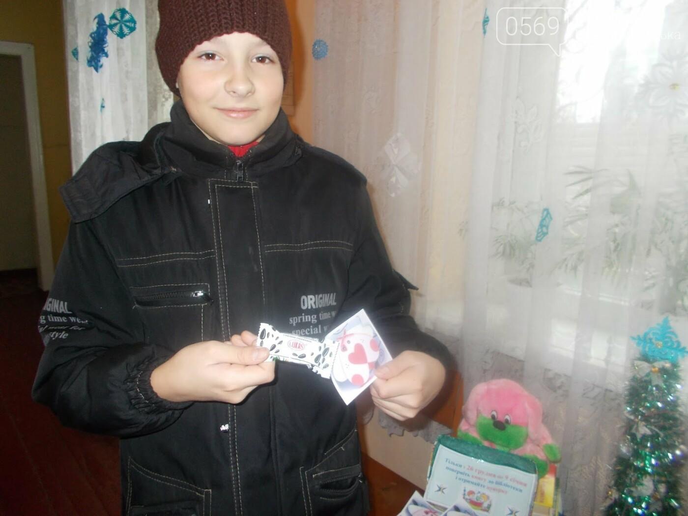 Новомосковських дітлахів порадували солодкими подарунками, фото-2