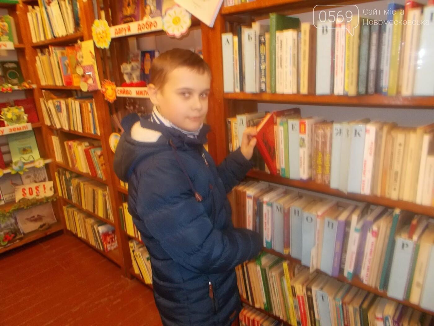 Новомосковських дітлахів порадували солодкими подарунками, фото-3