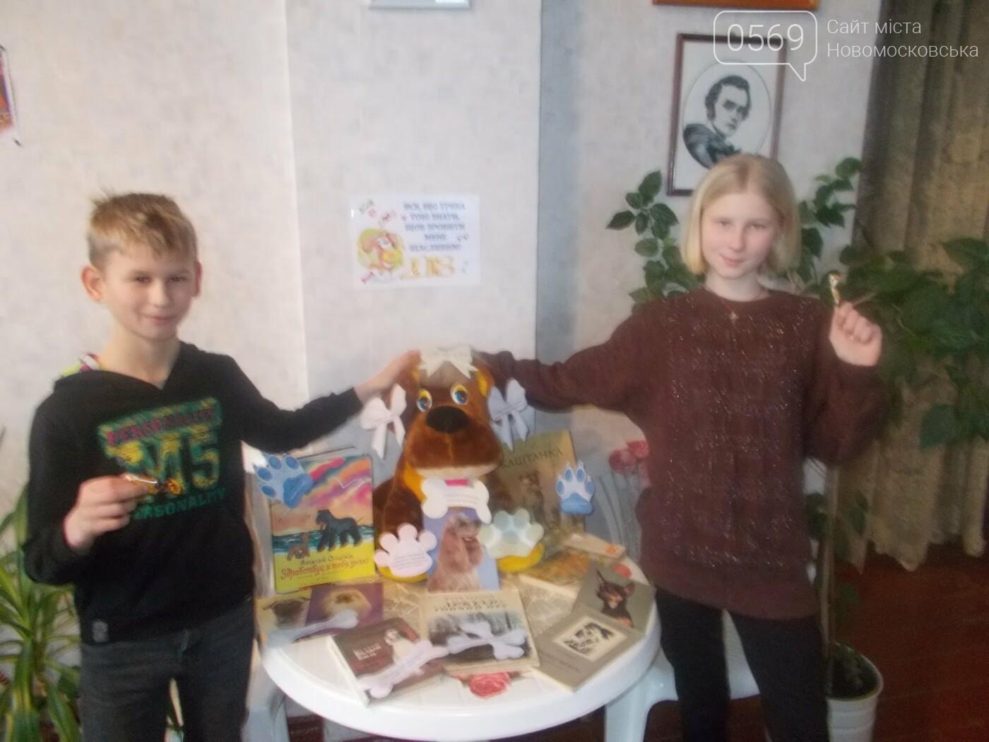 Новомосковських дітлахів порадували солодкими подарунками, фото-4