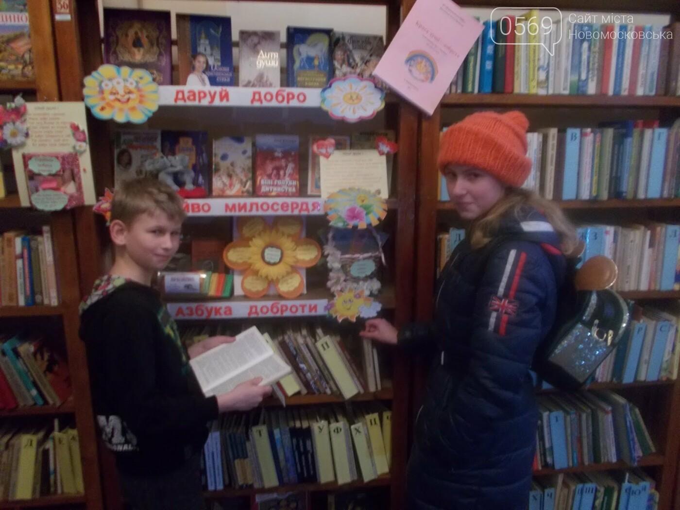 Новомосковських дітлахів порадували солодкими подарунками, фото-1