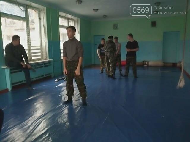 Новомосковські джури стали другими у всеукраїнському вишколі, фото-2