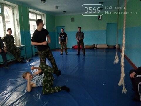 Новомосковські джури стали другими у всеукраїнському вишколі, фото-3