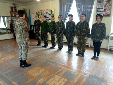 Новомосковські джури стали другими у всеукраїнському вишколі, фото-6