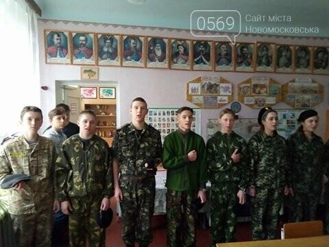 Новомосковські джури стали другими у всеукраїнському вишколі, фото-7