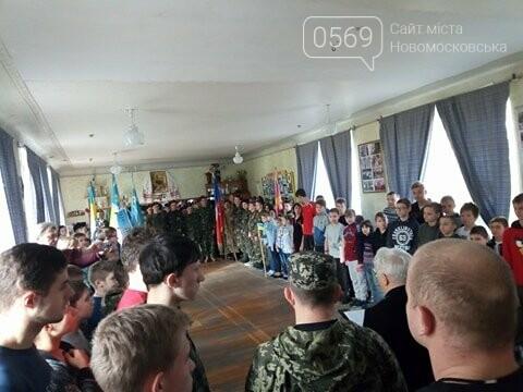 Новомосковські джури стали другими у всеукраїнському вишколі, фото-1