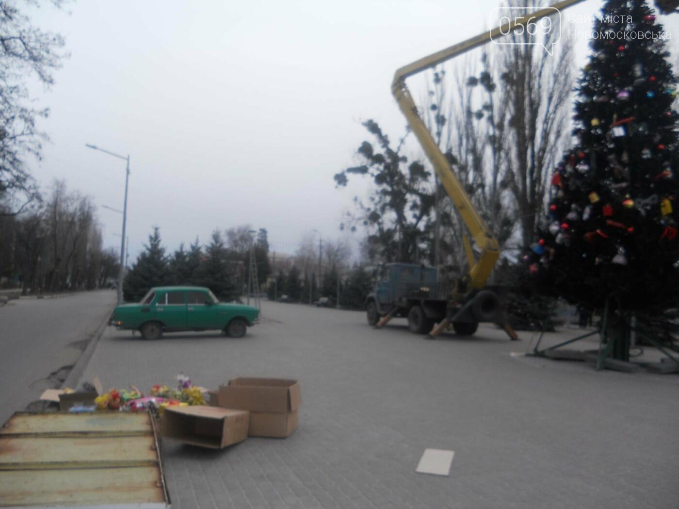 Новомосковськ прощається з новорічною красунею, фото-2