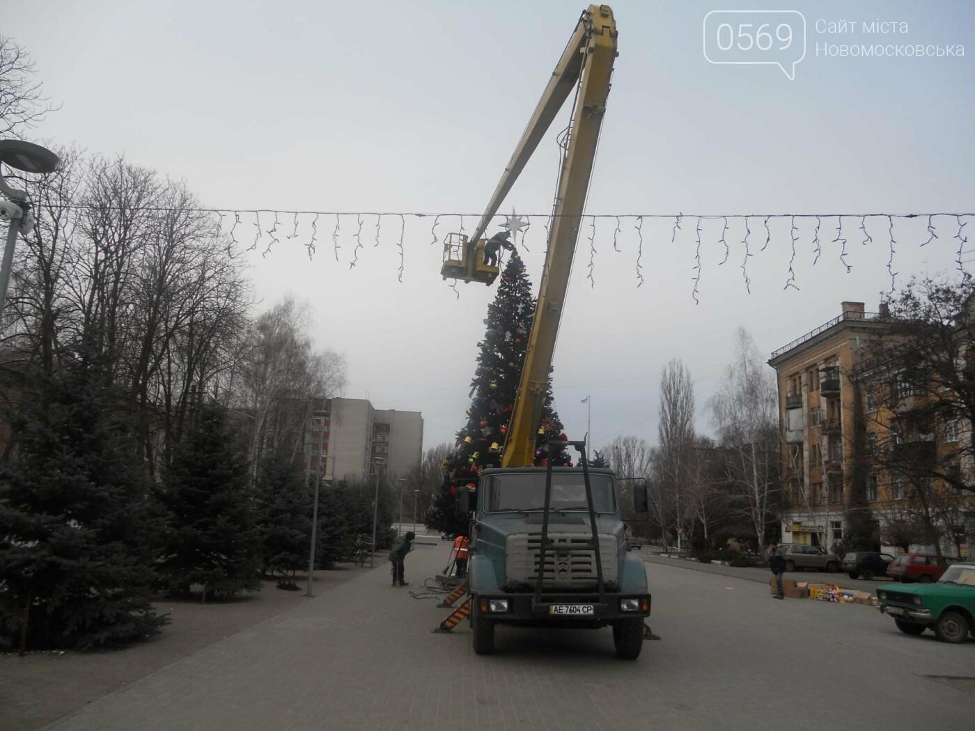 Новомосковськ прощається з новорічною красунею, фото-4