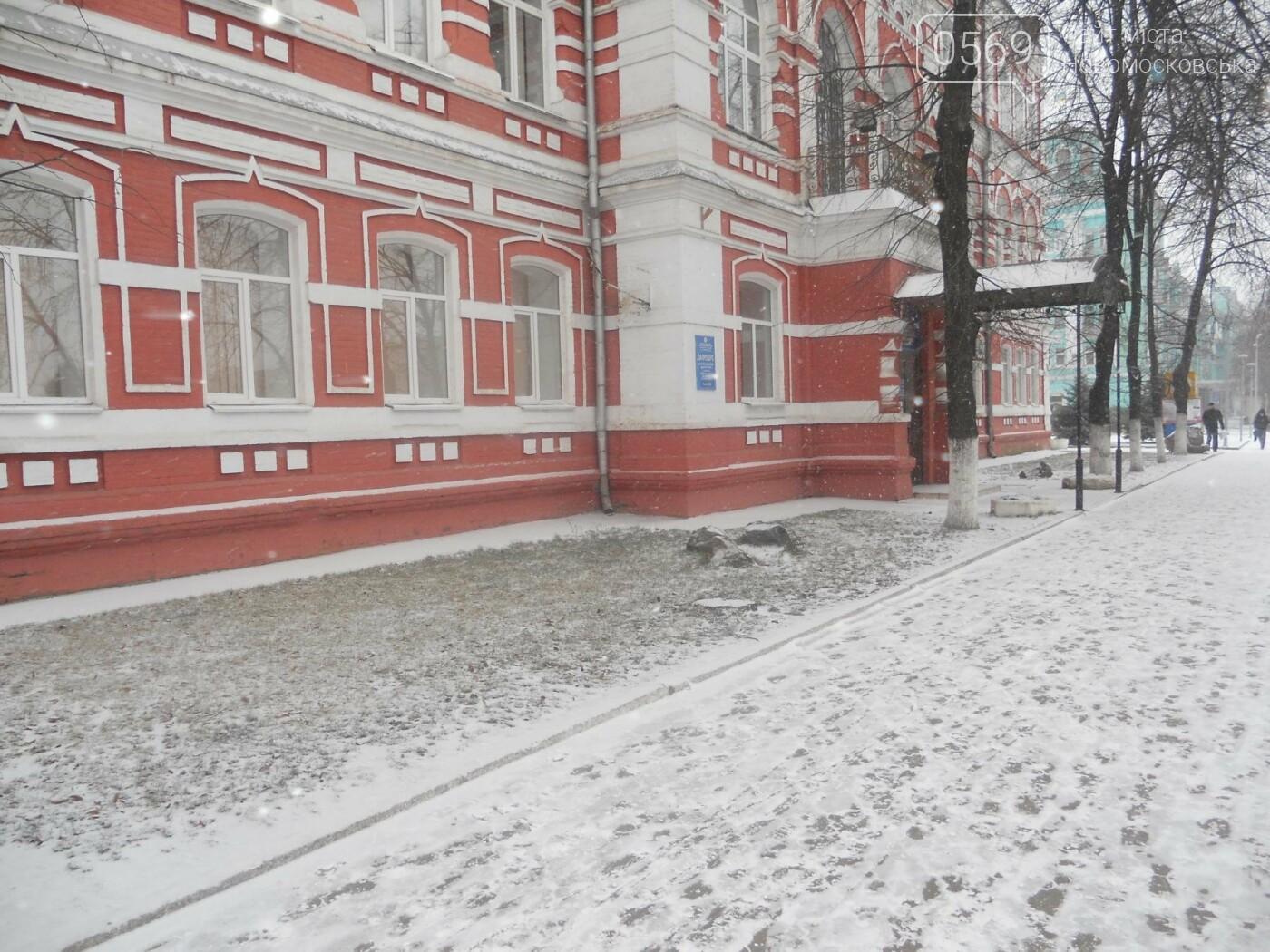 Новомосковськ засипає снігом, фото-3