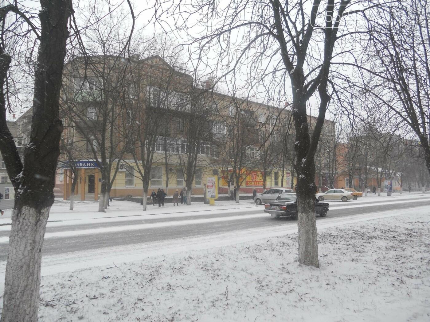 Новомосковськ засипає снігом, фото-5