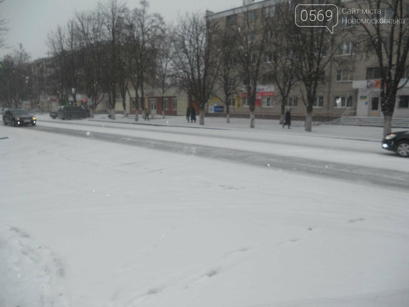 Новомосковськ засипає снігом, фото-1
