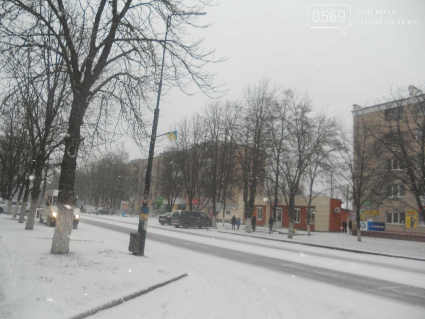 Новомосковськ засипає снігом, фото-4