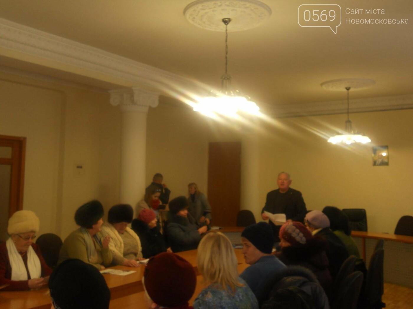 В Новомосковську обговорили нагальні проблеми кварталів міста, фото-1