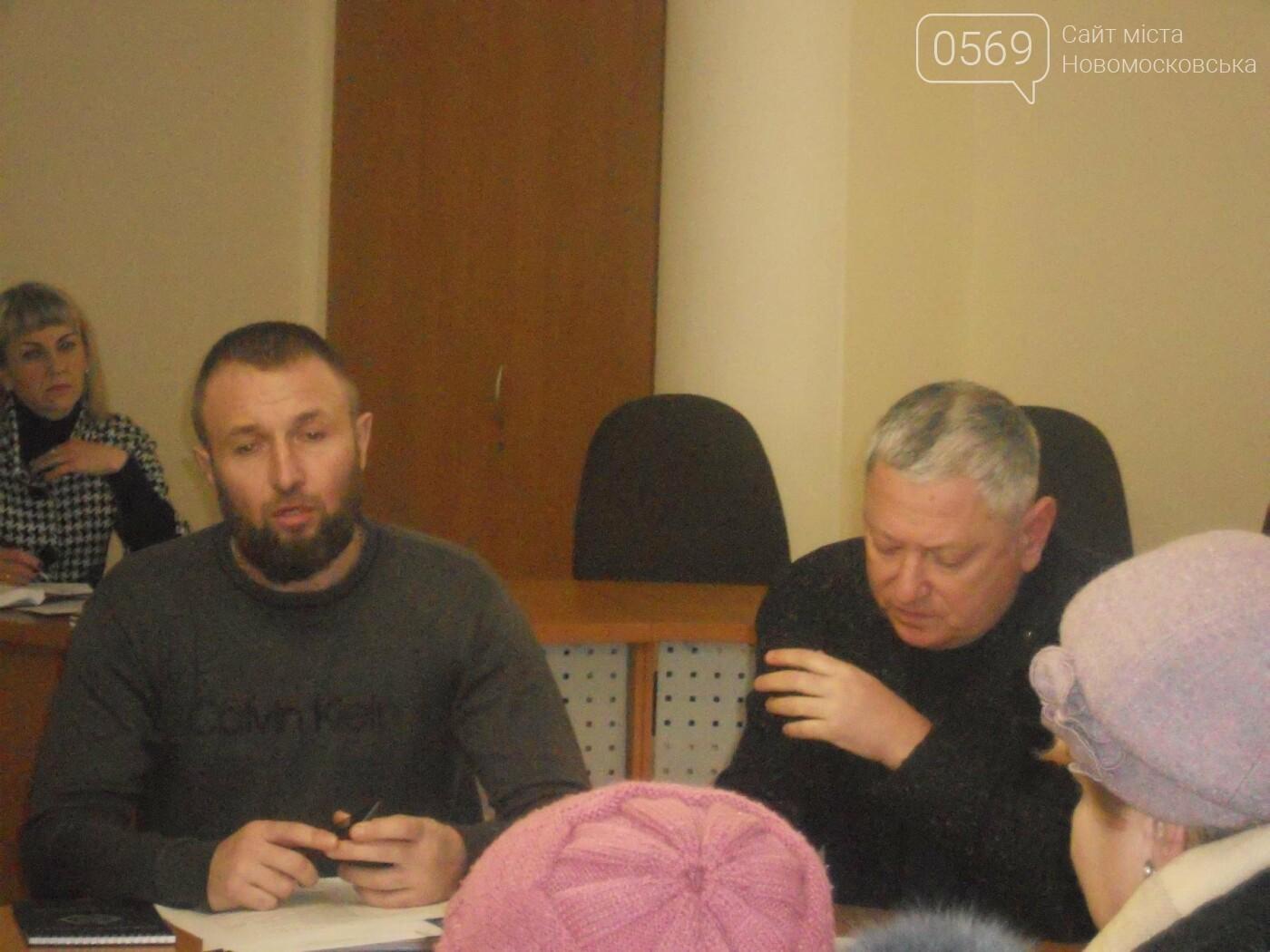 В Новомосковську обговорили нагальні проблеми кварталів міста, фото-6