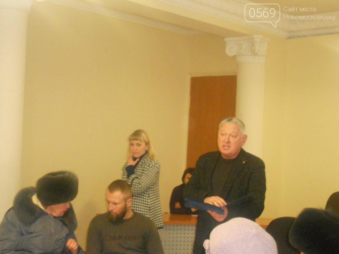 В Новомосковську обговорили нагальні проблеми кварталів міста, фото-5