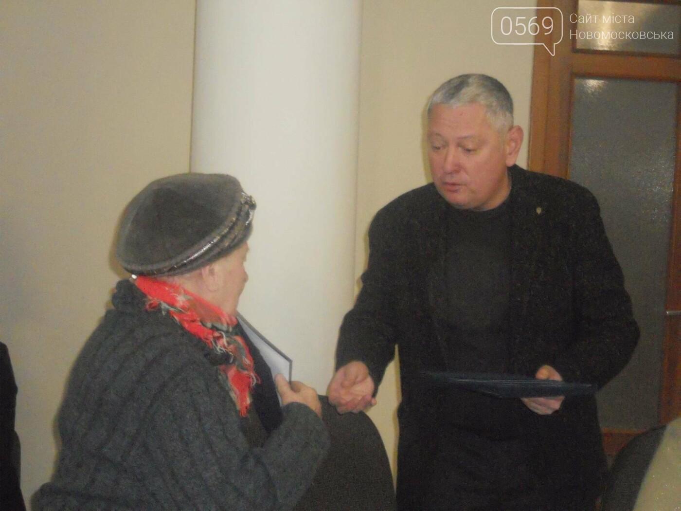 В Новомосковську обговорили нагальні проблеми кварталів міста, фото-13