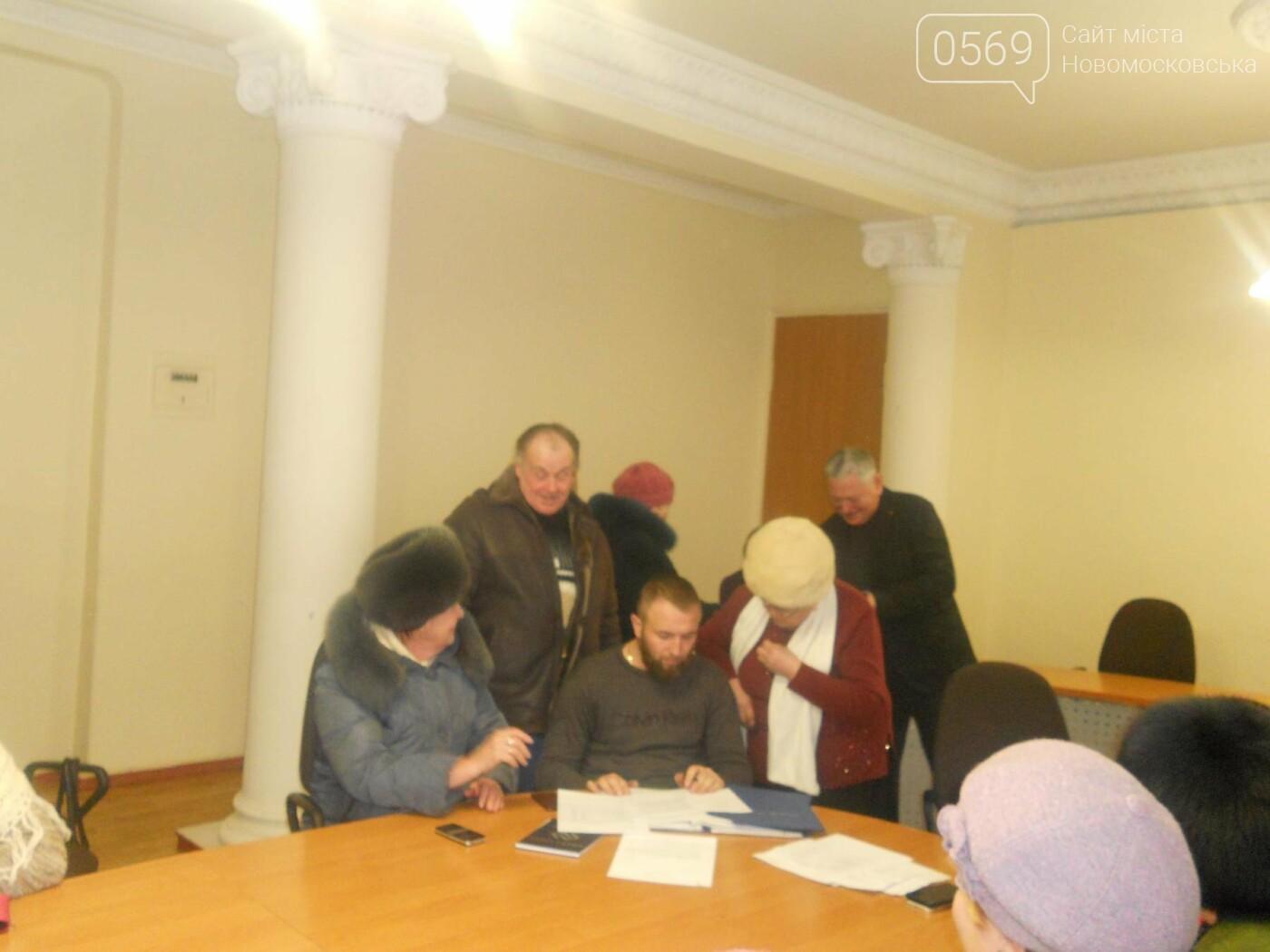 В Новомосковську обговорили нагальні проблеми кварталів міста, фото-4