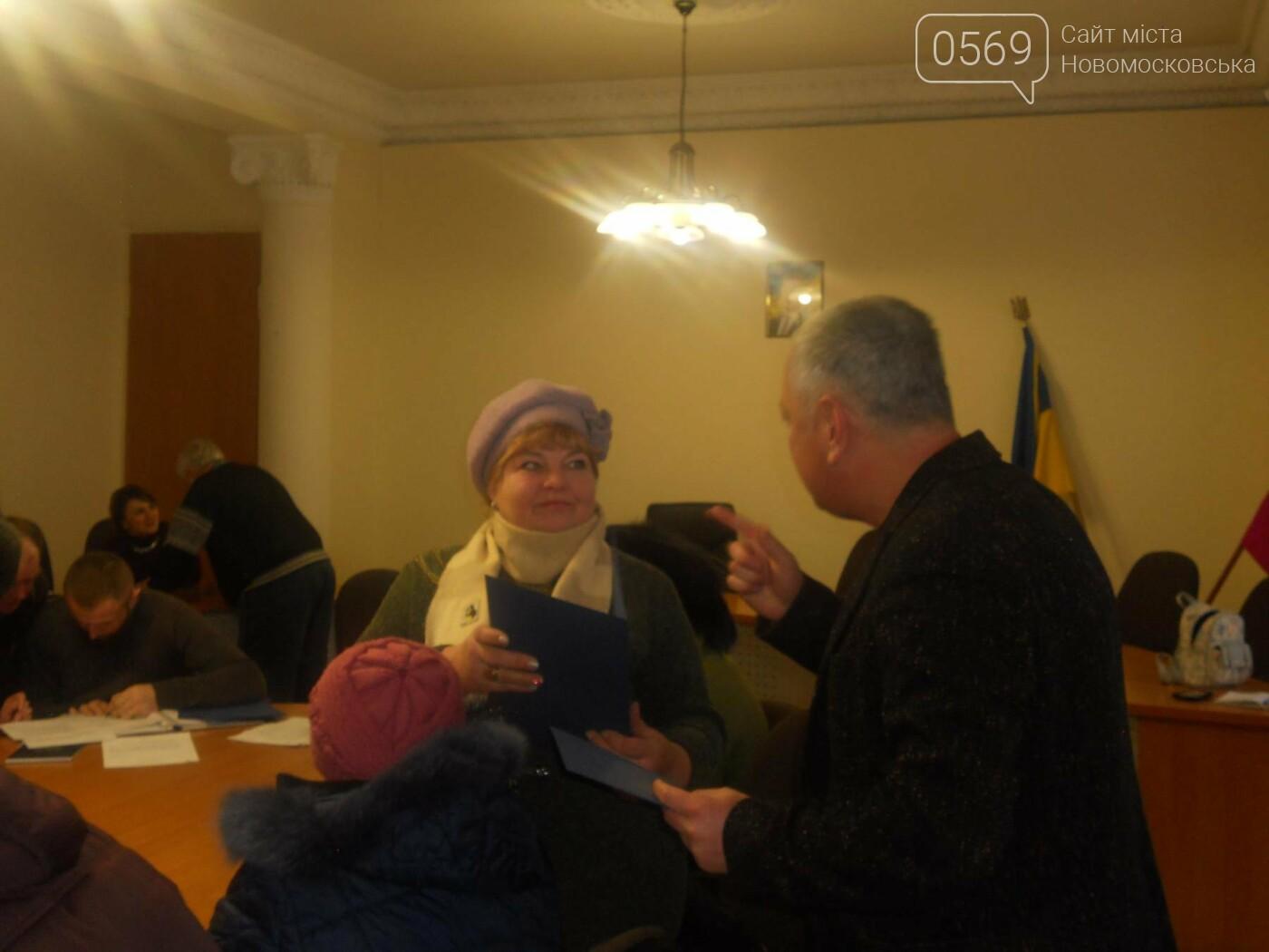 В Новомосковську обговорили нагальні проблеми кварталів міста, фото-8