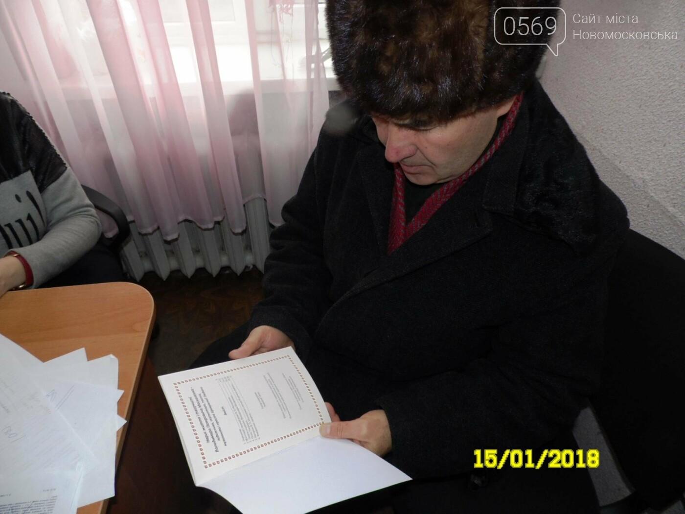 В Новомосковську видали книгу, присвячену відомому митцю, фото-5