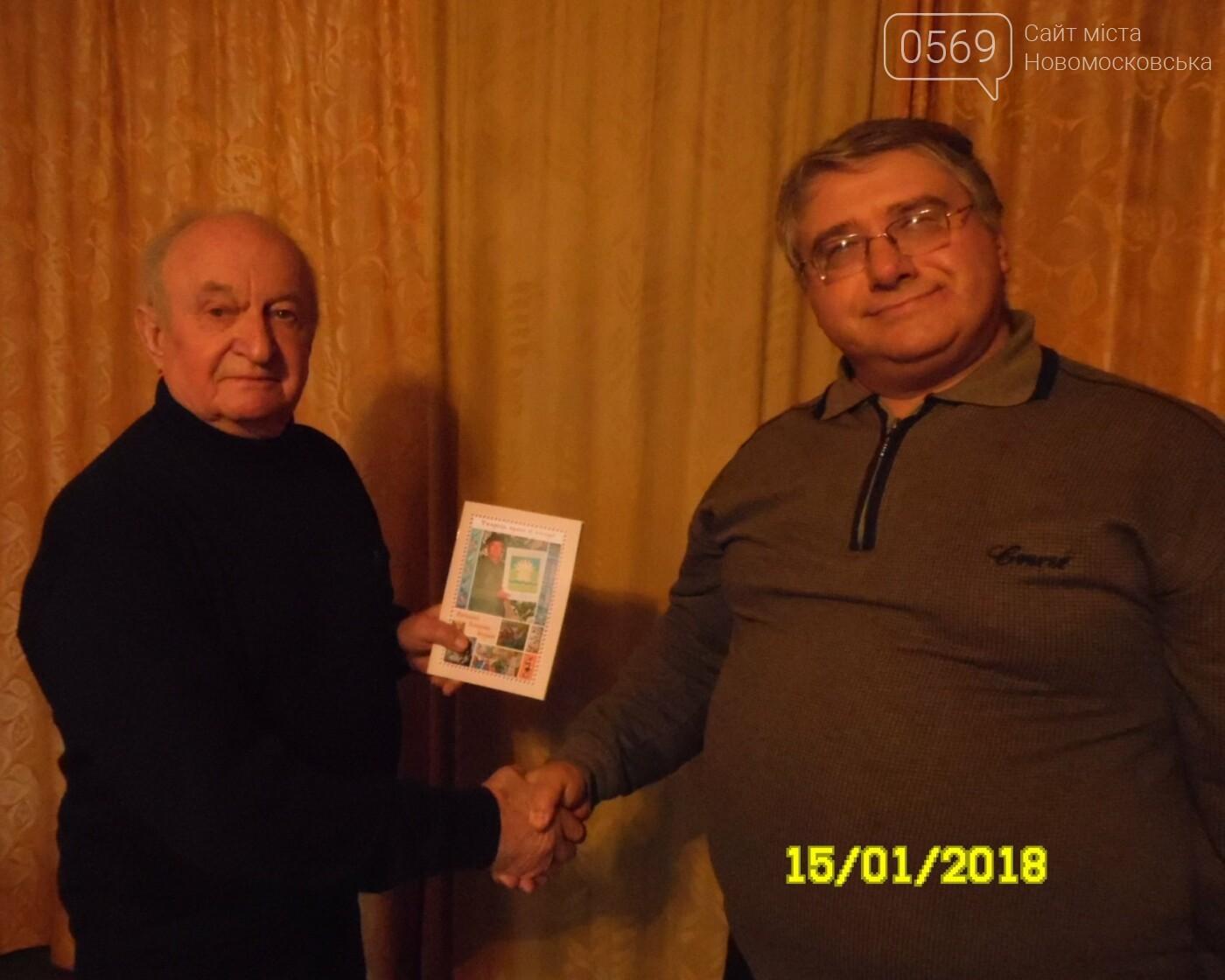 В Новомосковську видали книгу, присвячену відомому митцю, фото-6