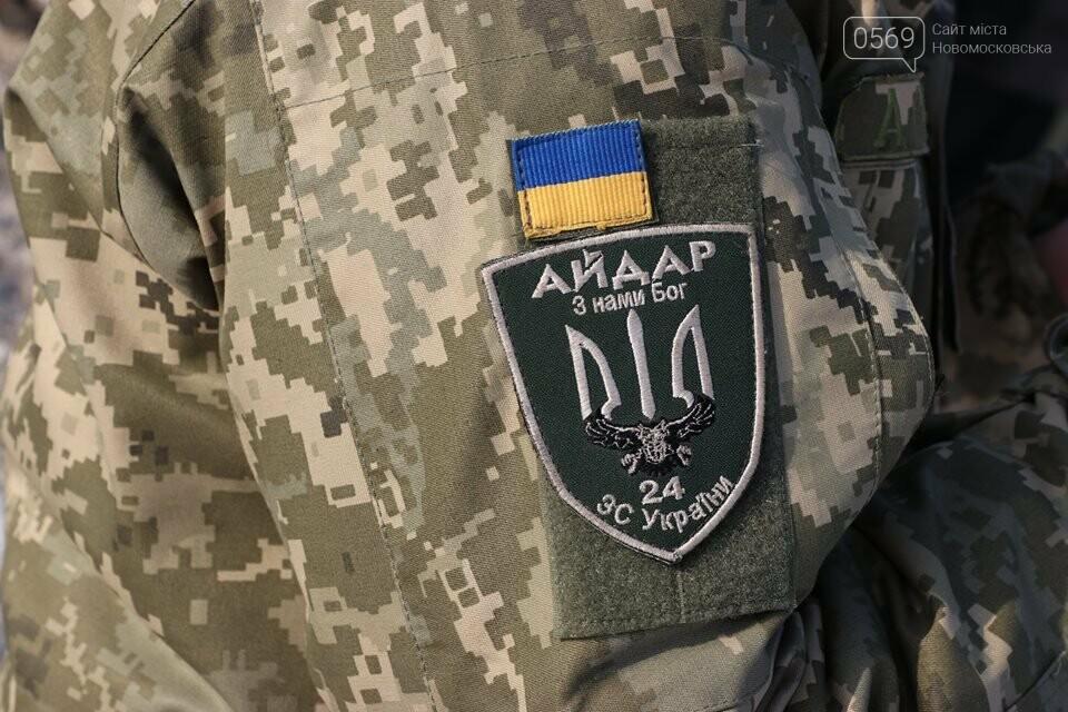 У Черкаському бійців «Айдару» зустрічали оркестром та військовими нагородам, фото-5