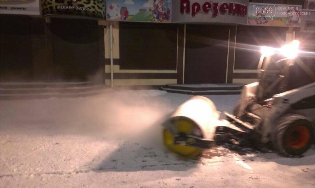 Новомосковск чистили от снега в усиленном режиме, фото-3