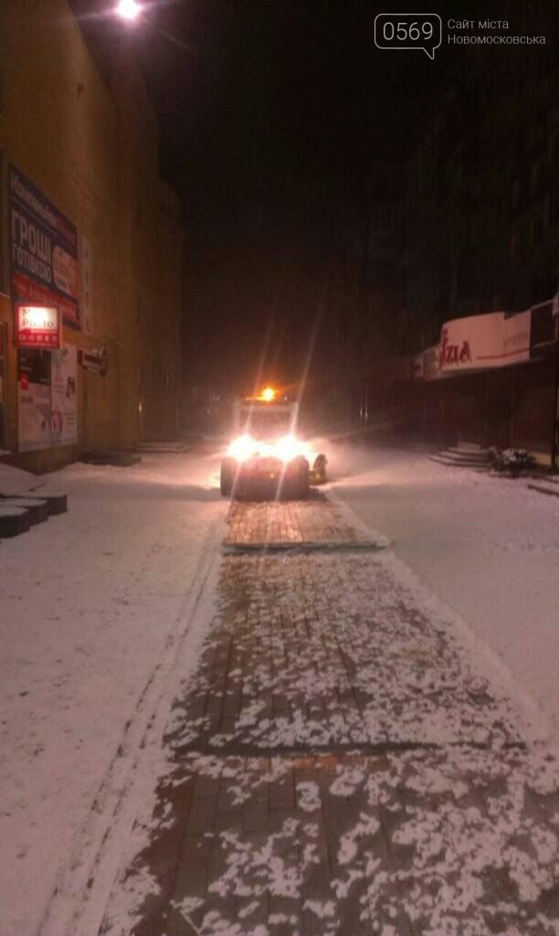 Новомосковск чистили от снега в усиленном режиме, фото-1