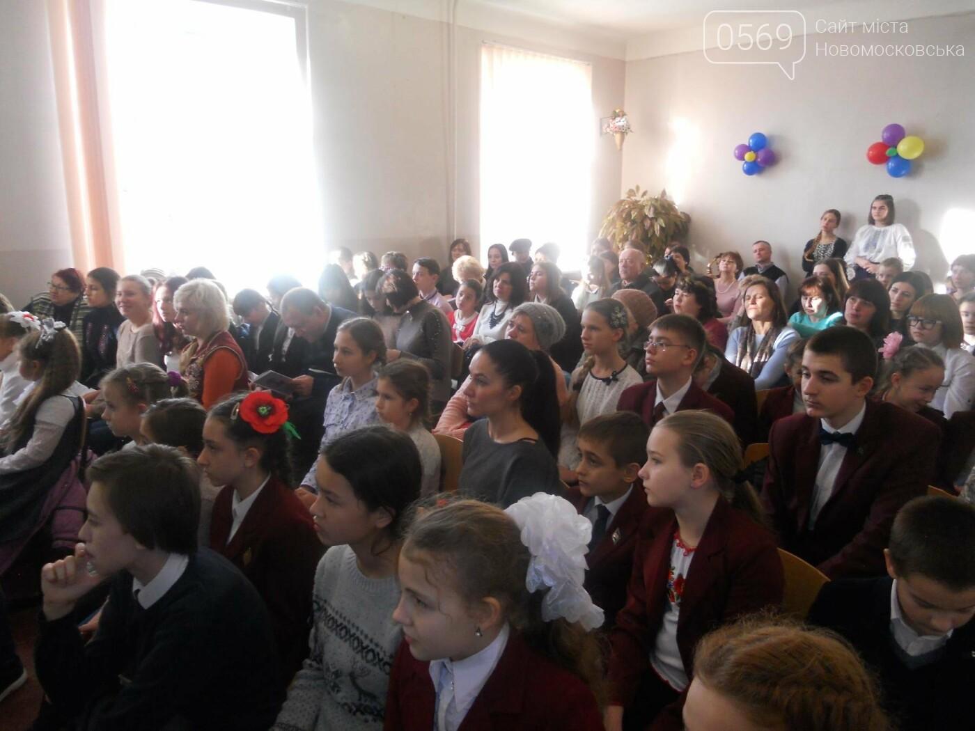 В Новомосковську відзначили юних талантів, фото-5