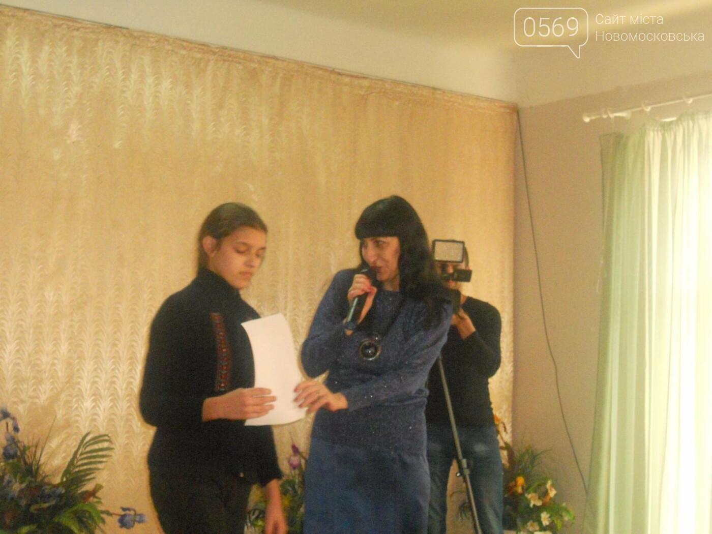 В Новомосковську відзначили юних талантів, фото-11