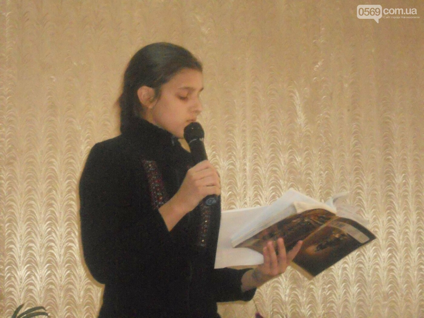 В Новомосковську відзначили юних талантів, фото-12