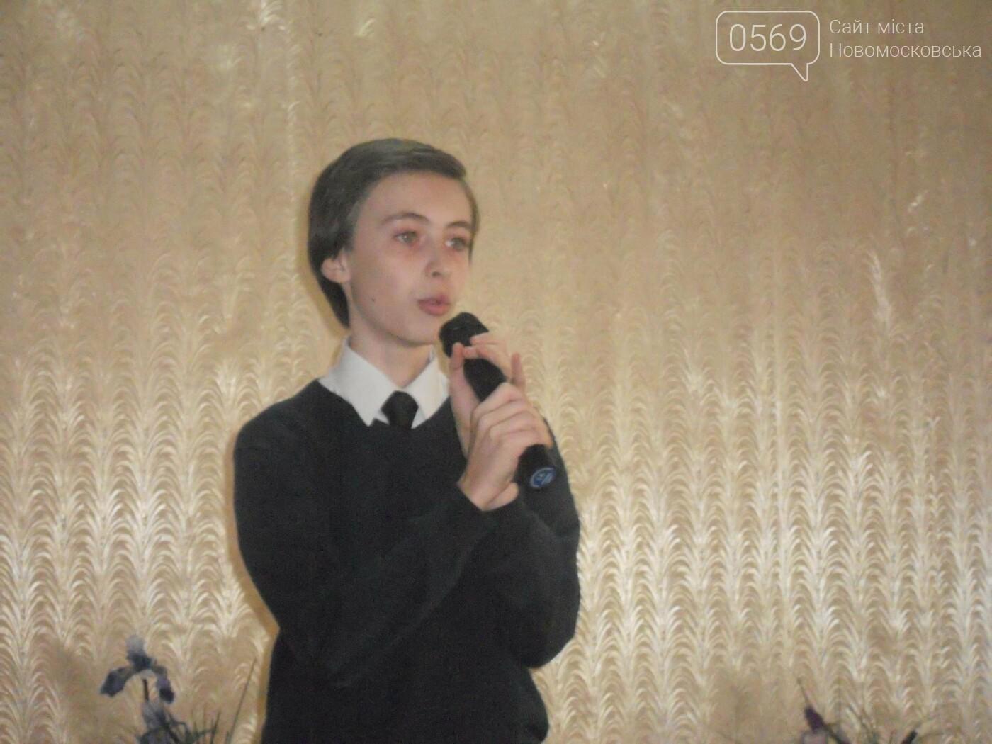 В Новомосковську відзначили юних талантів, фото-15