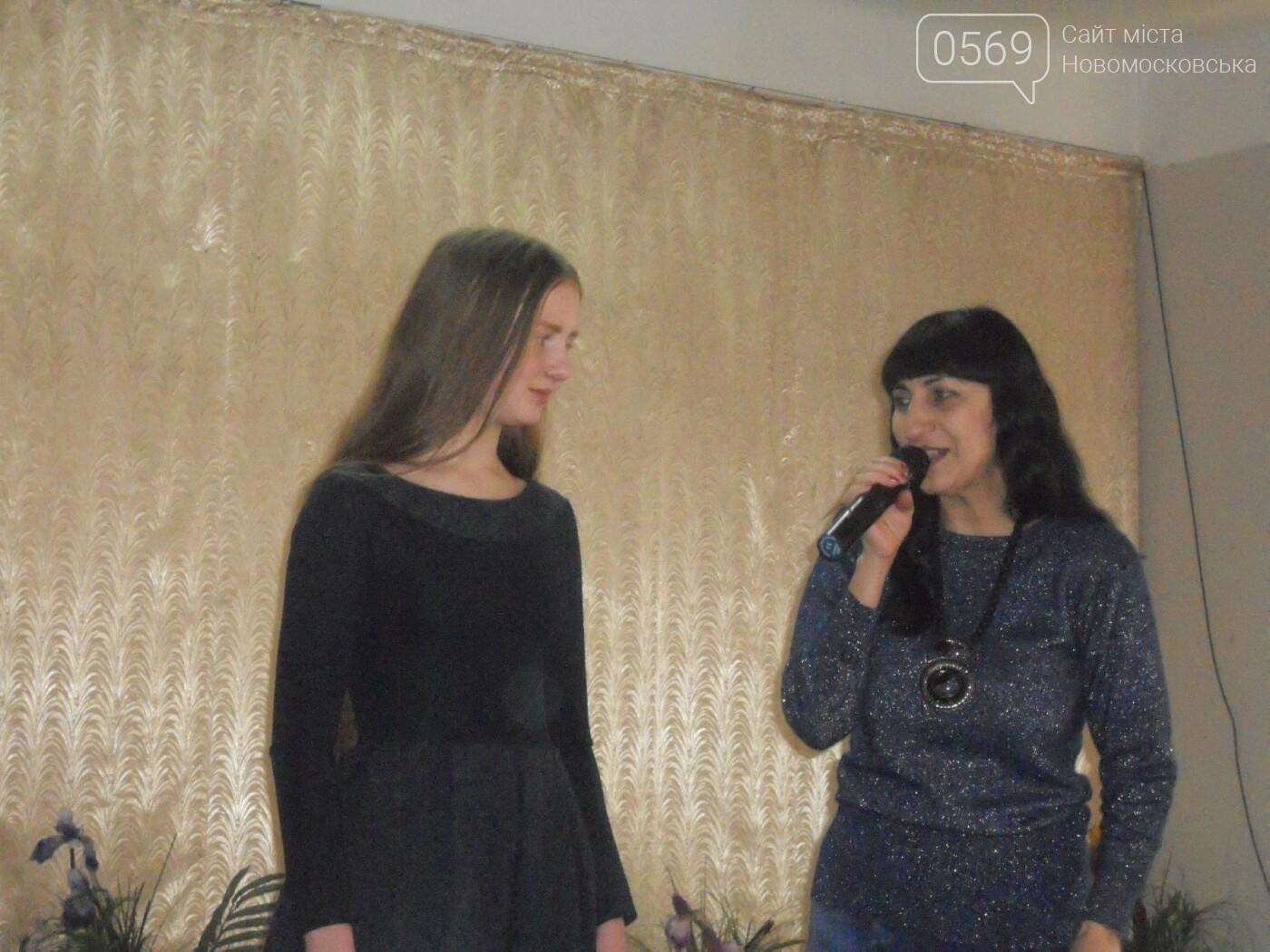 В Новомосковську відзначили юних талантів, фото-13