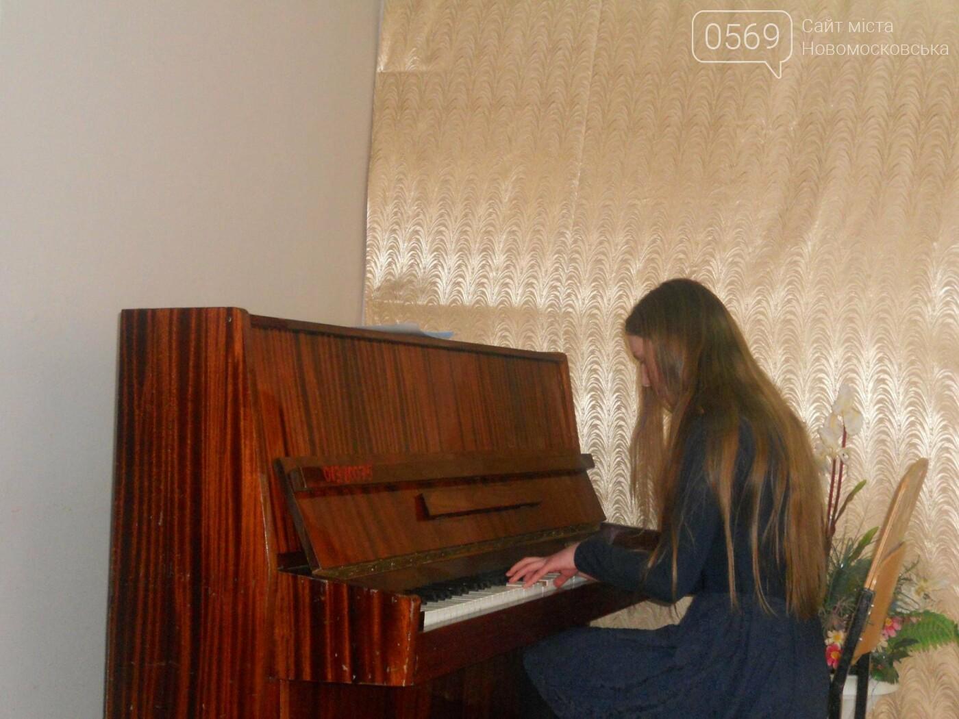 В Новомосковську відзначили юних талантів, фото-10