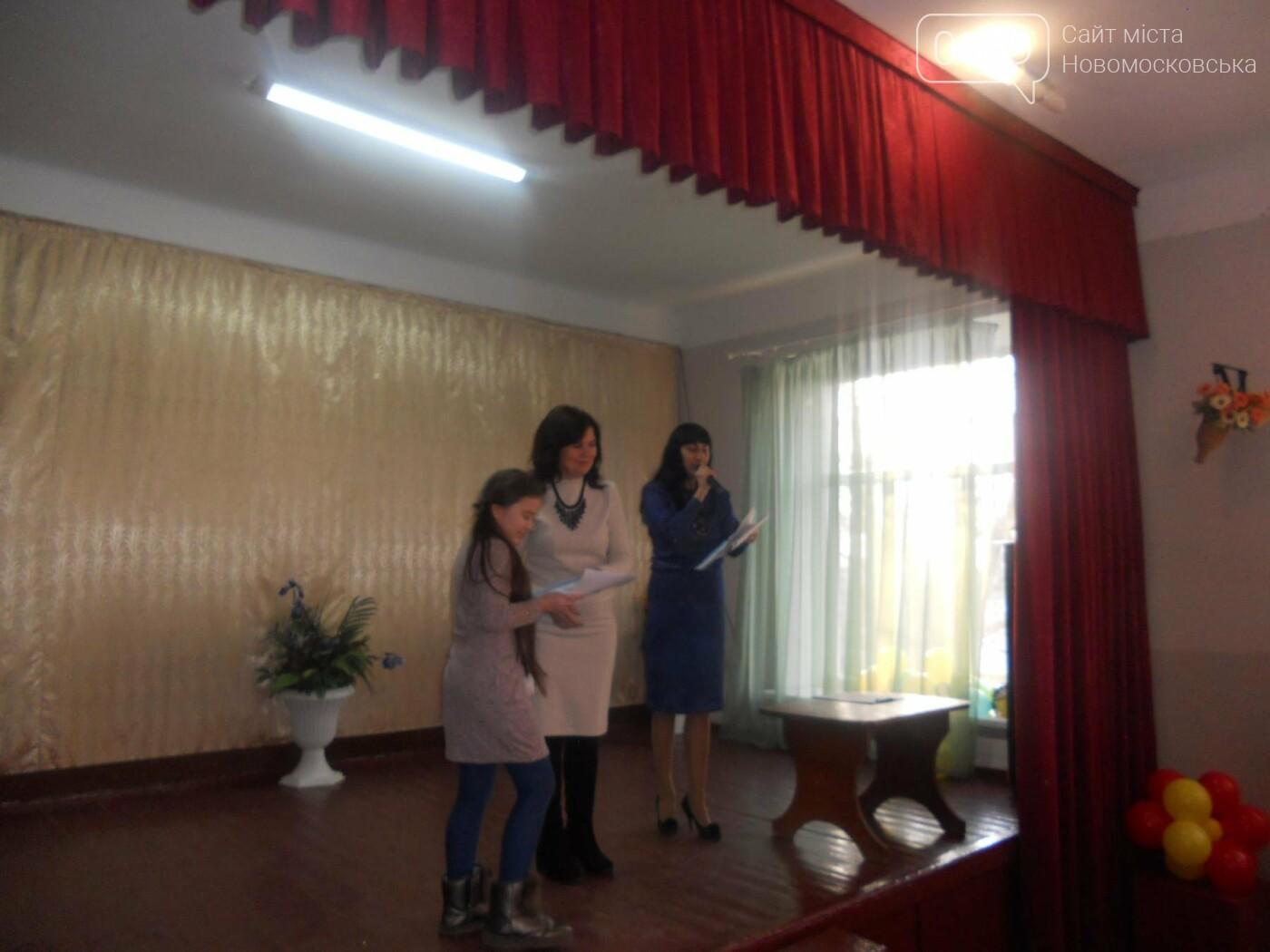 В Новомосковську відзначили юних талантів, фото-4