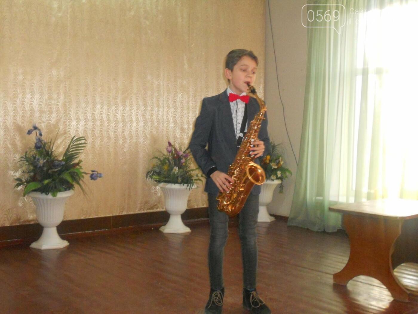 В Новомосковську відзначили юних талантів, фото-8