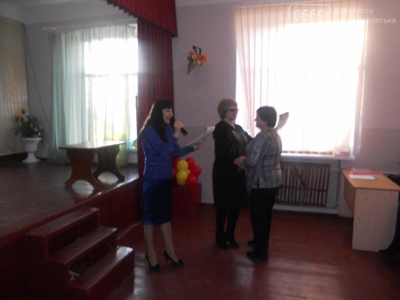 В Новомосковську відзначили юних талантів, фото-1