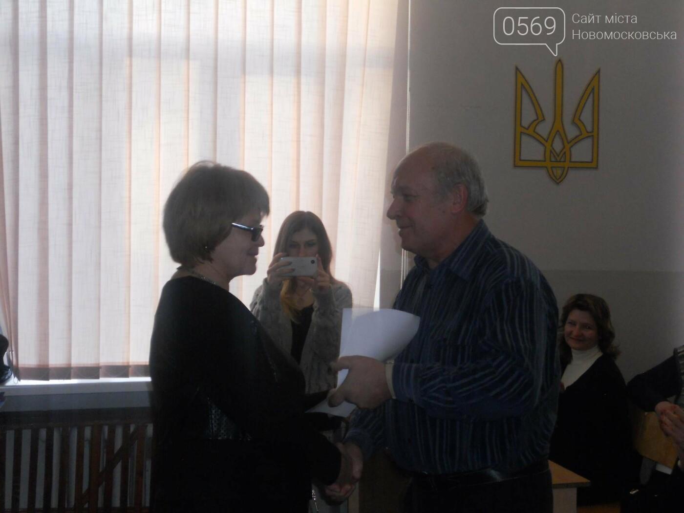 В Новомосковську відзначили юних талантів, фото-3