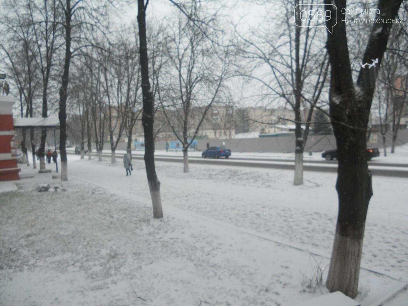 Новомосковськ знову засніжило, фото-8