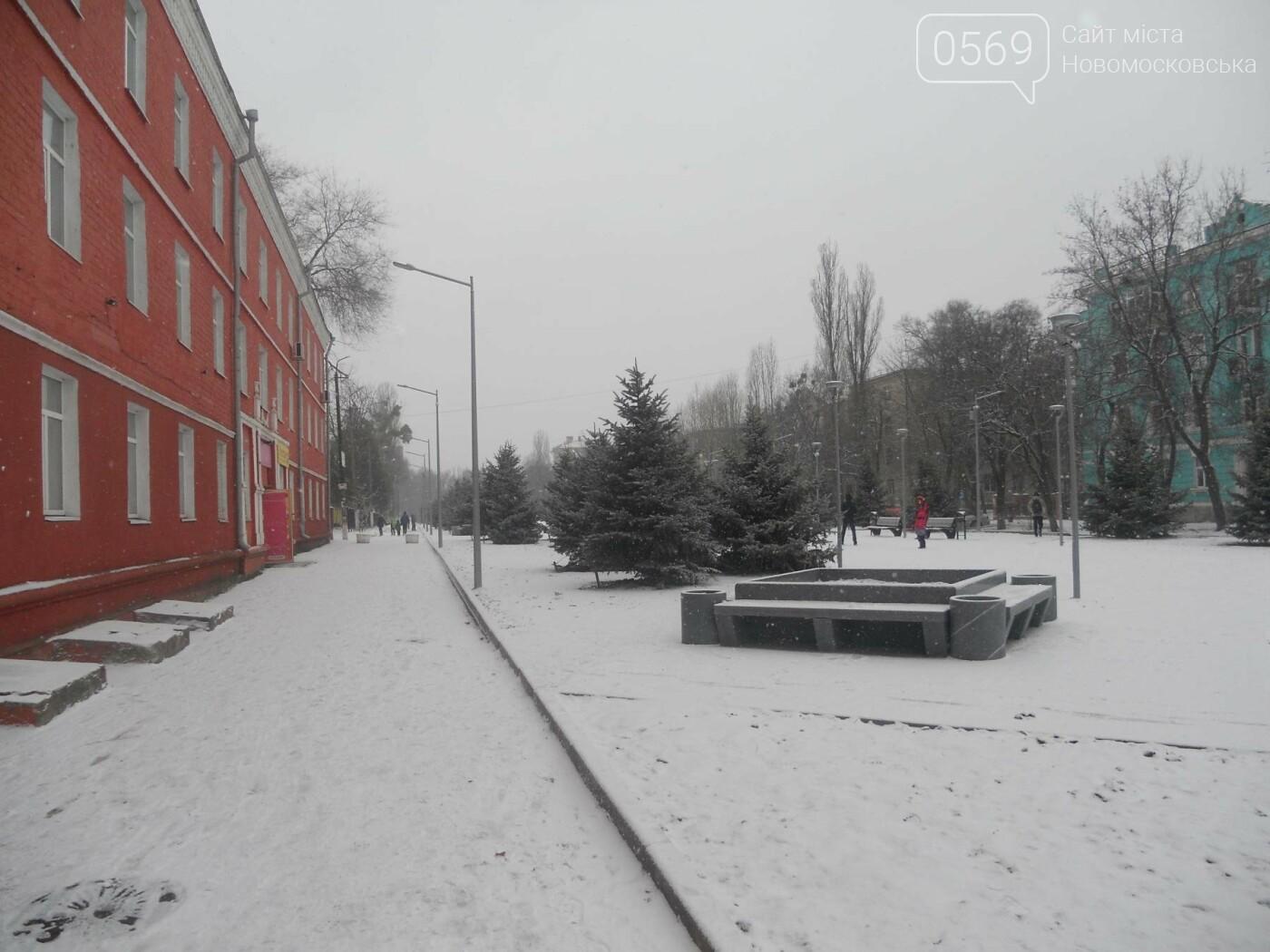 Новомосковськ знову засніжило, фото-6