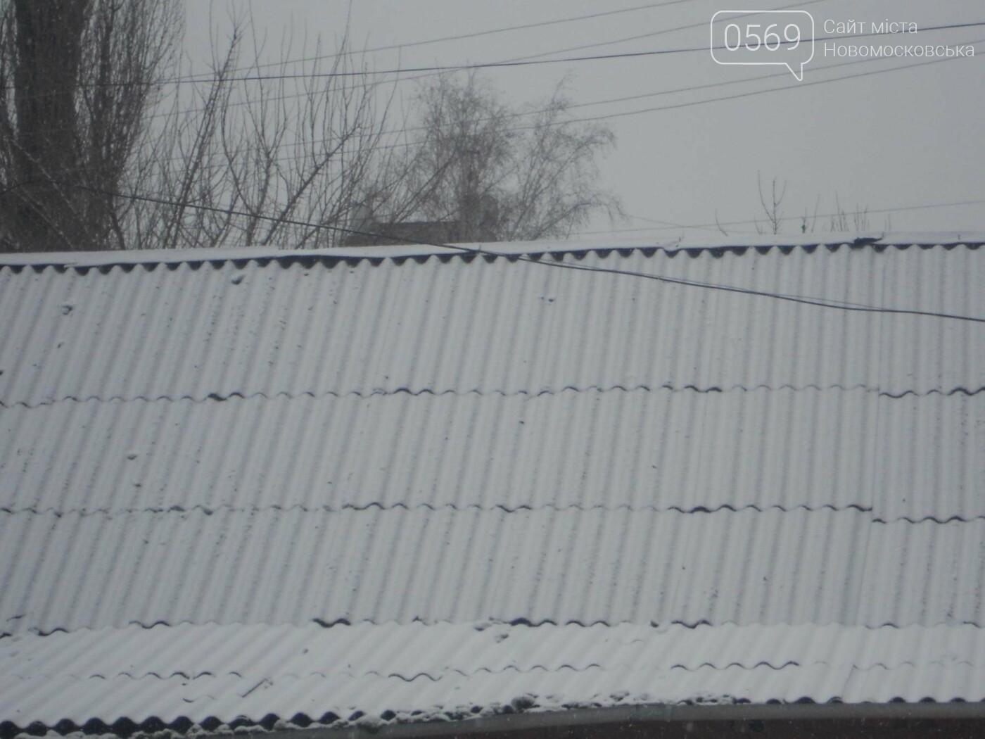Новомосковськ знову засніжило, фото-4