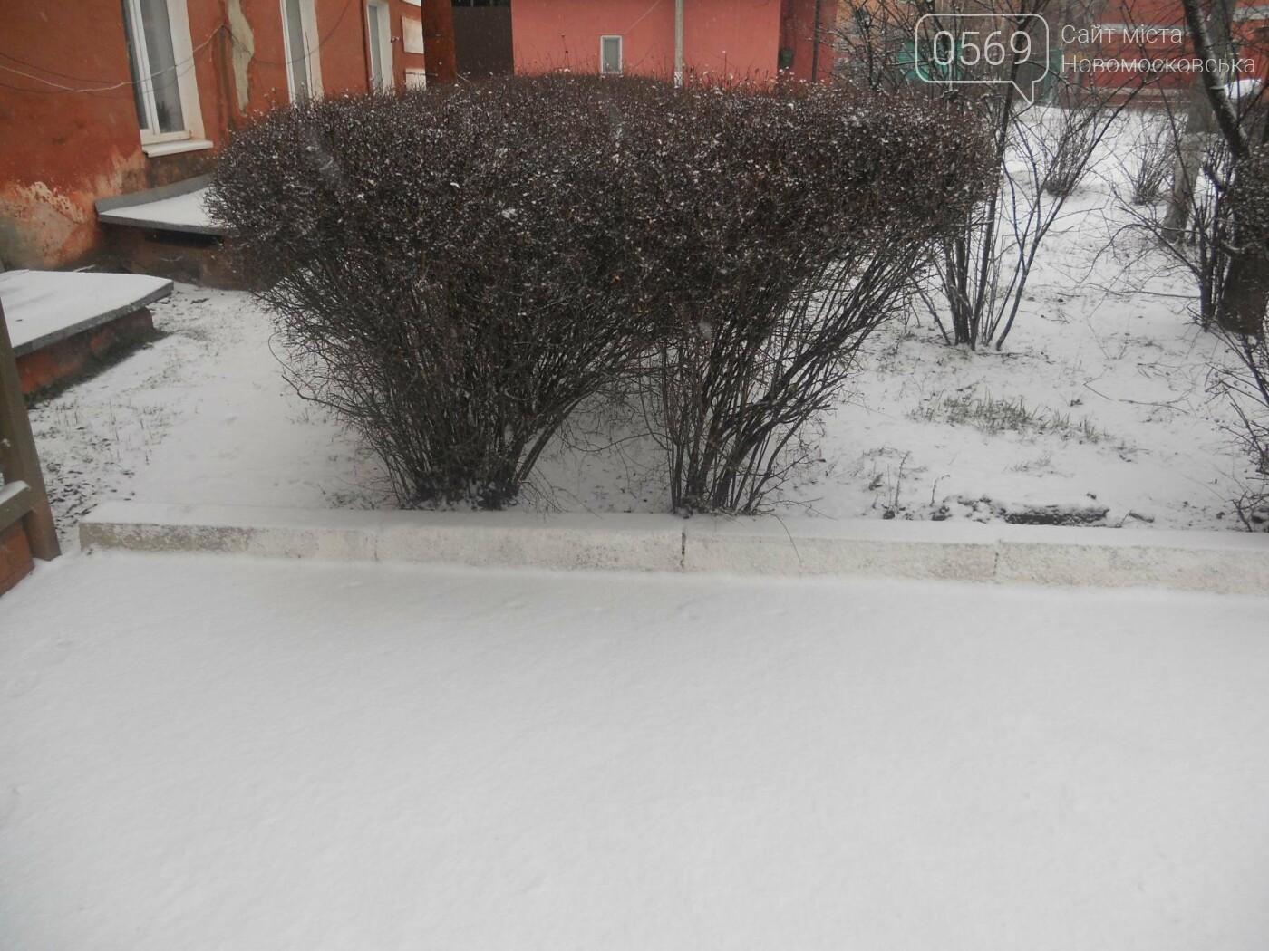 Новомосковськ знову засніжило, фото-5