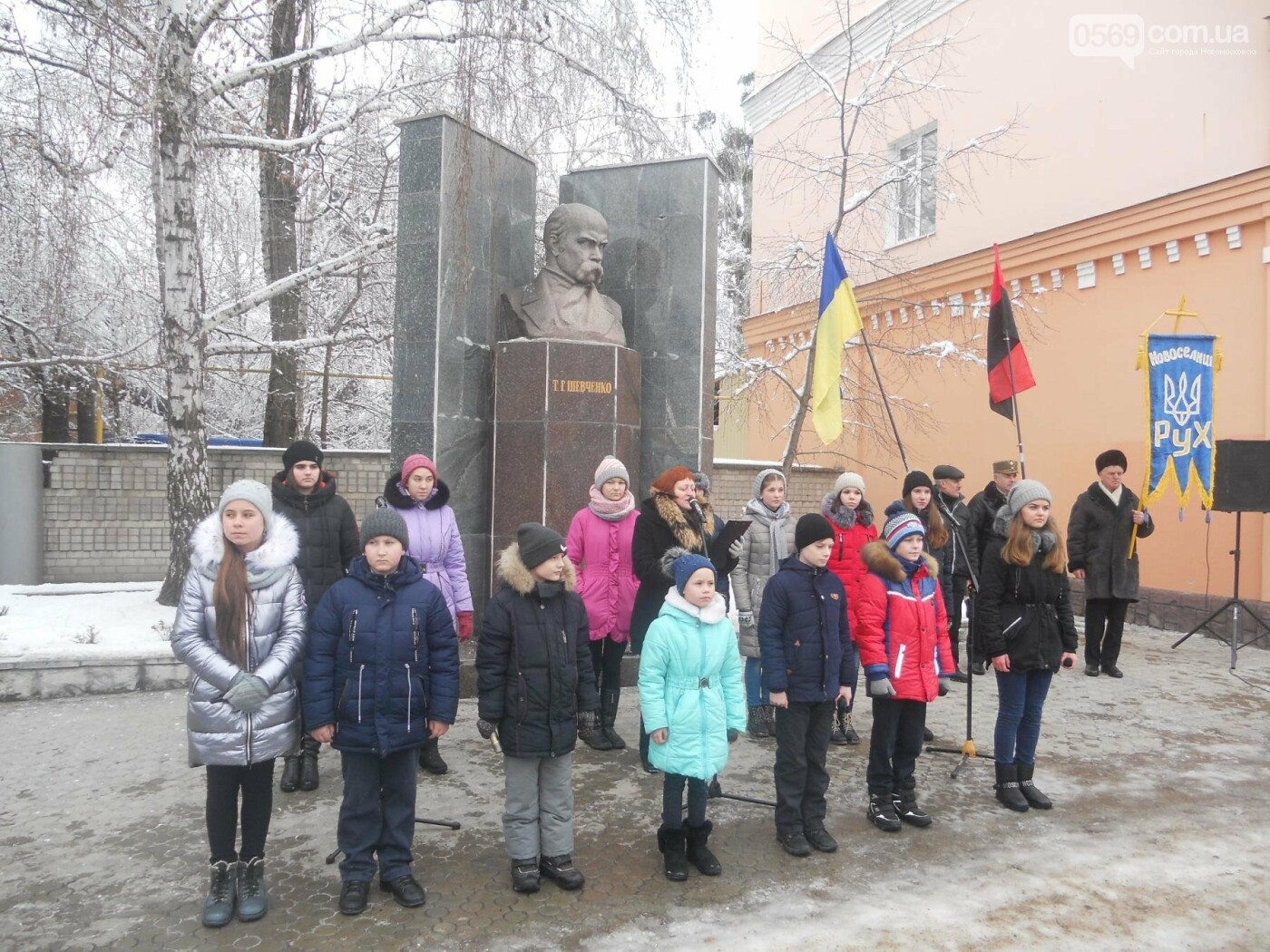 Новомосковськ відзначив День Соборності, фото-9