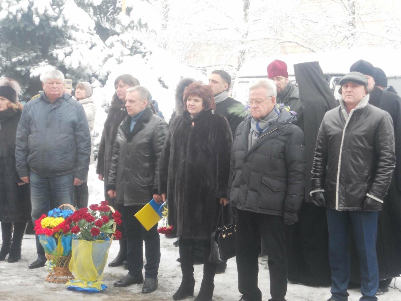 Новомосковськ відзначив День Соборності, фото-1