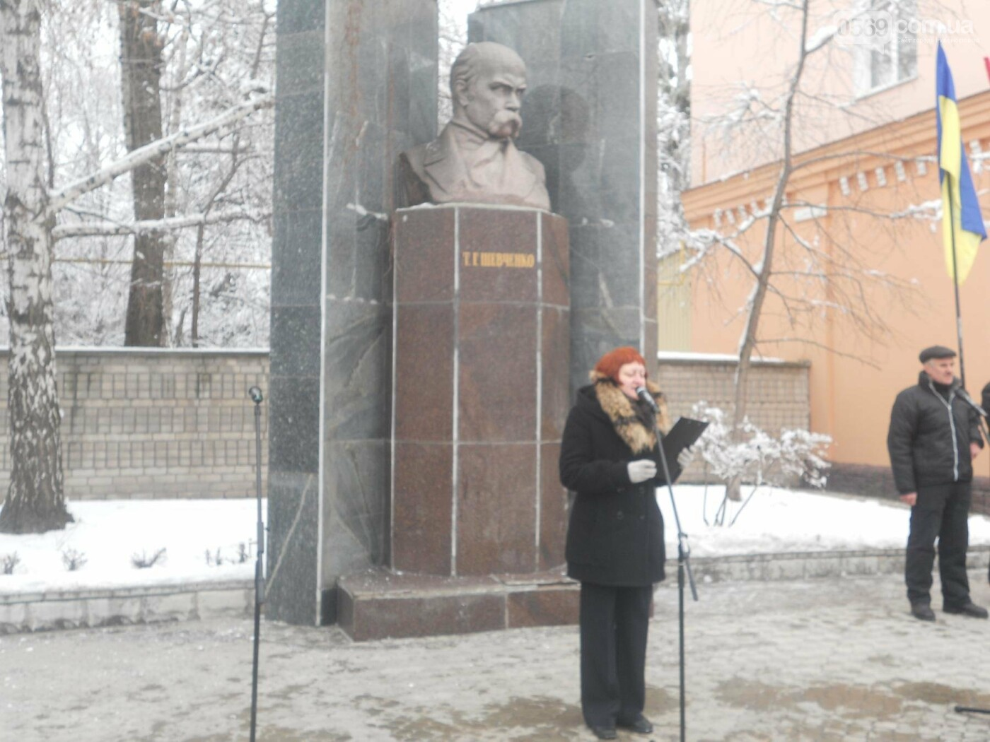 Новомосковськ відзначив День Соборності, фото-8