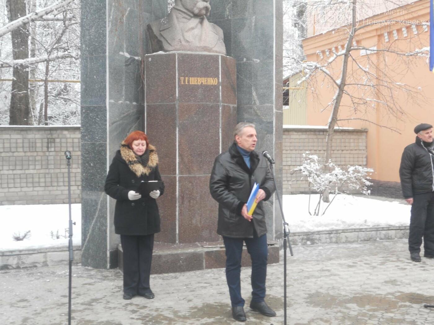 Новомосковськ відзначив День Соборності, фото-7