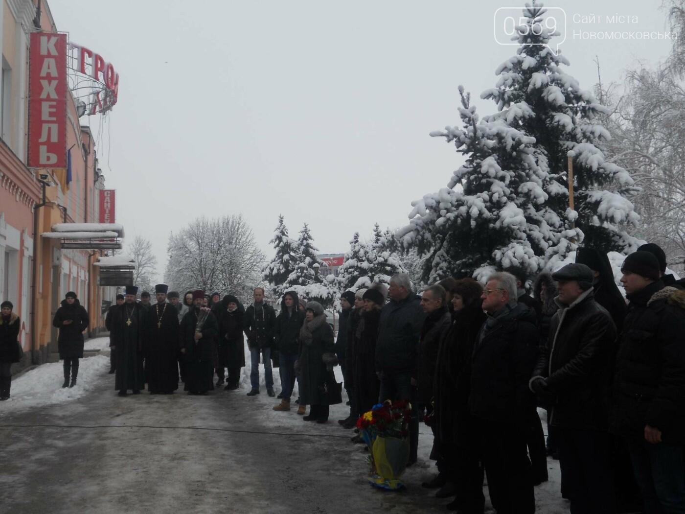 Новомосковськ відзначив День Соборності, фото-4