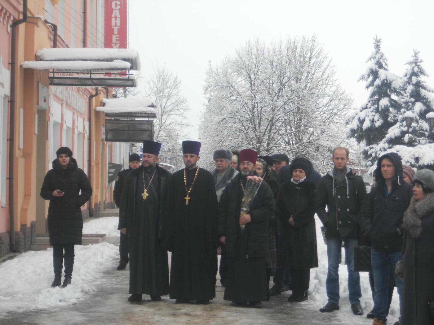 Новомосковськ відзначив День Соборності, фото-6