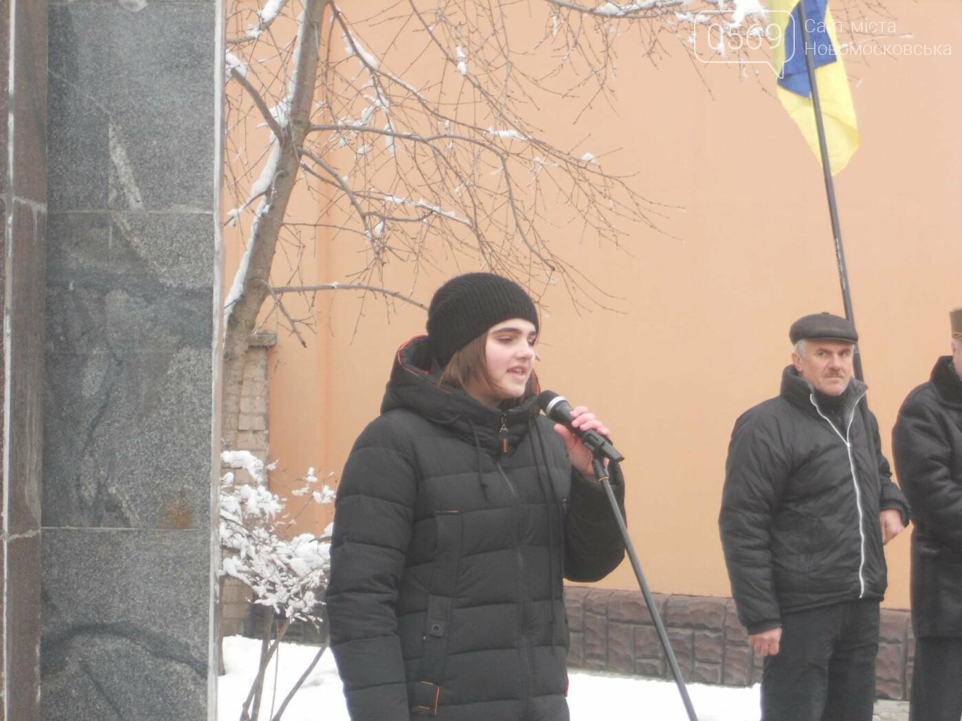 Новомосковськ відзначив День Соборності, фото-10