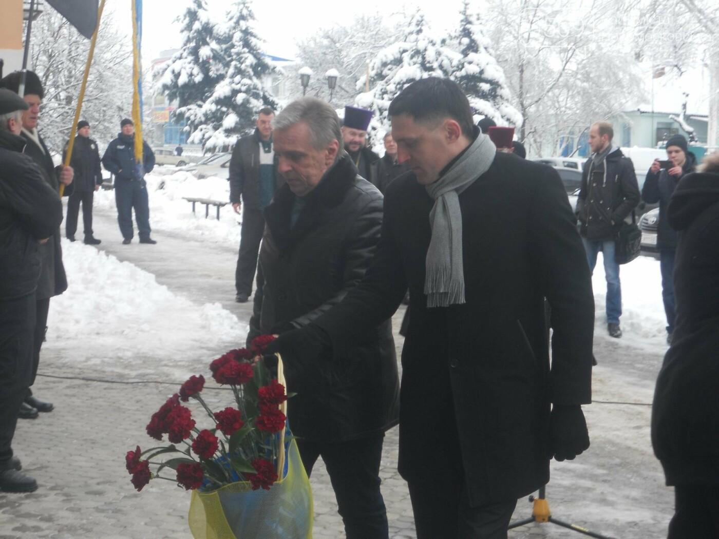Новомосковськ відзначив День Соборності, фото-16