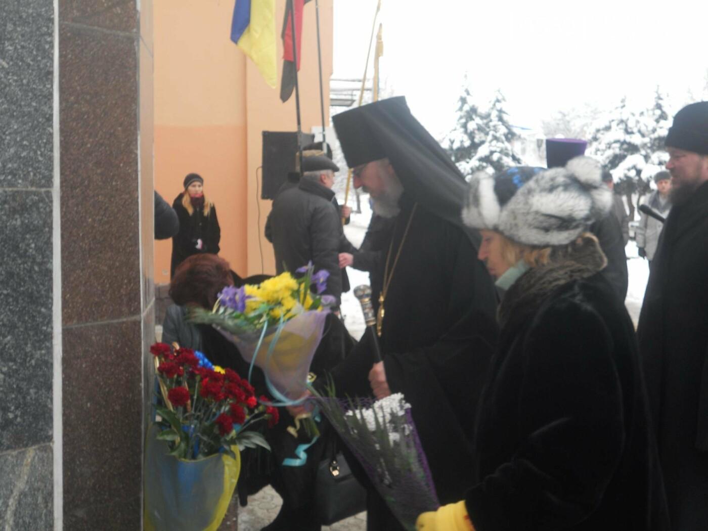 Новомосковськ відзначив День Соборності, фото-12